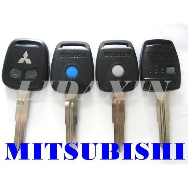 三菱汽車GRUNDER LANCER SAVRIN VIRAGE GALANT ZINGER 遙控鑰匙增加 晶片鑰匙拷貝