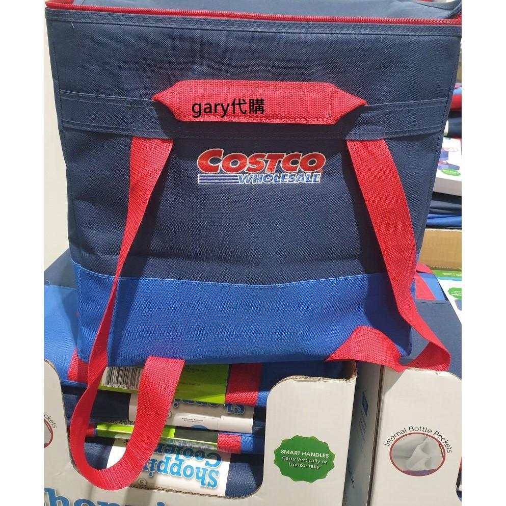 COSTCO好市多代購~KEEPCOOL 小型立體保溫保冷可背式購物袋
