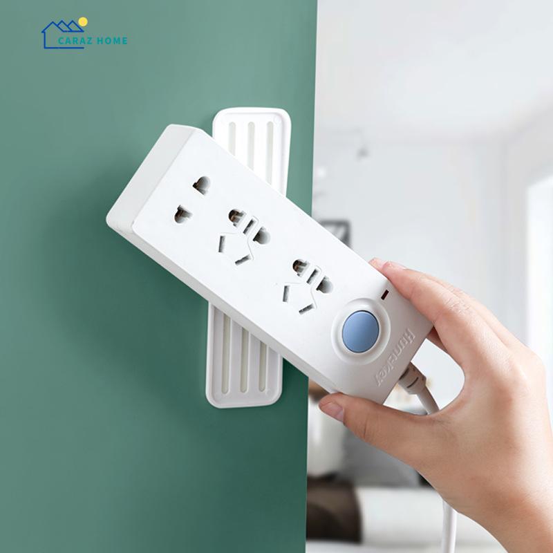 【CARAZ HOME】排插固定器壁掛粘貼式強力無痕家用免打孔插線板插座固定器理線器