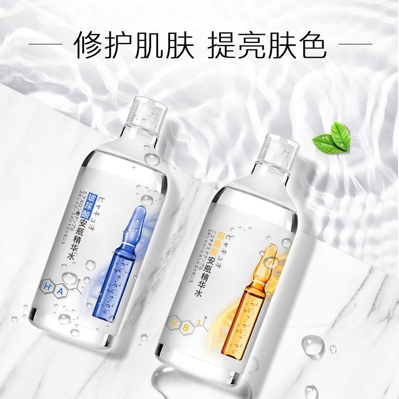 美麗的小屋玻尿酸安瓶水保濕補水爽膚水煙酰胺原液精華安瓶化妝水護膚品⏳10天到貨