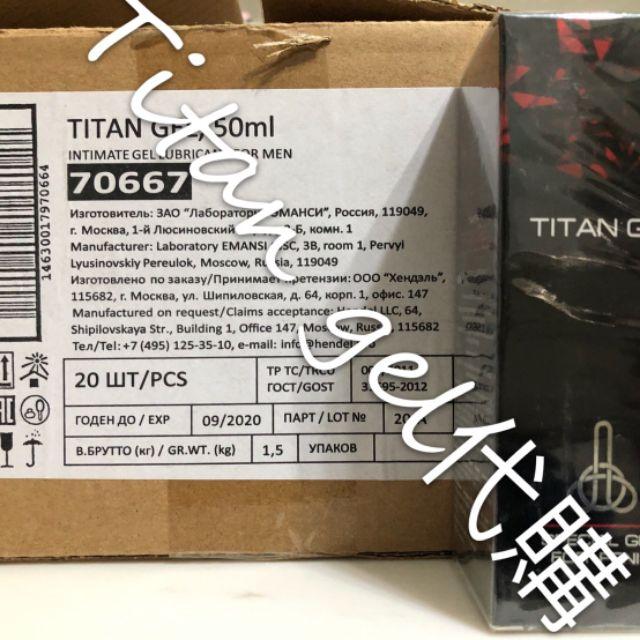 台灣現貨 買一送一瓶男用日本活力好用噴霧 國際代購 俄羅斯泰坦凝膠  titan gel 男用凝膠  白色瓶身 卡扣瓶口