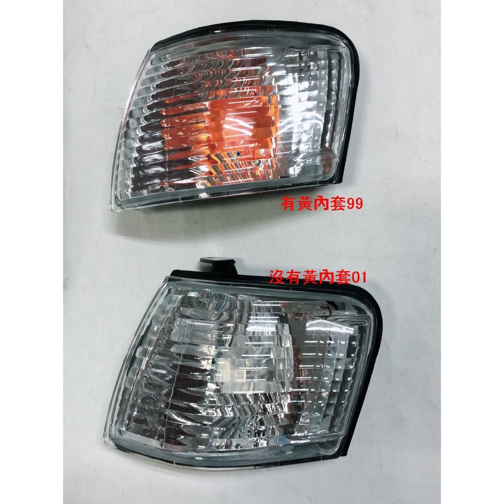 便宜汽材 Tercel 副廠 DEPO 角燈 方向燈 邊燈