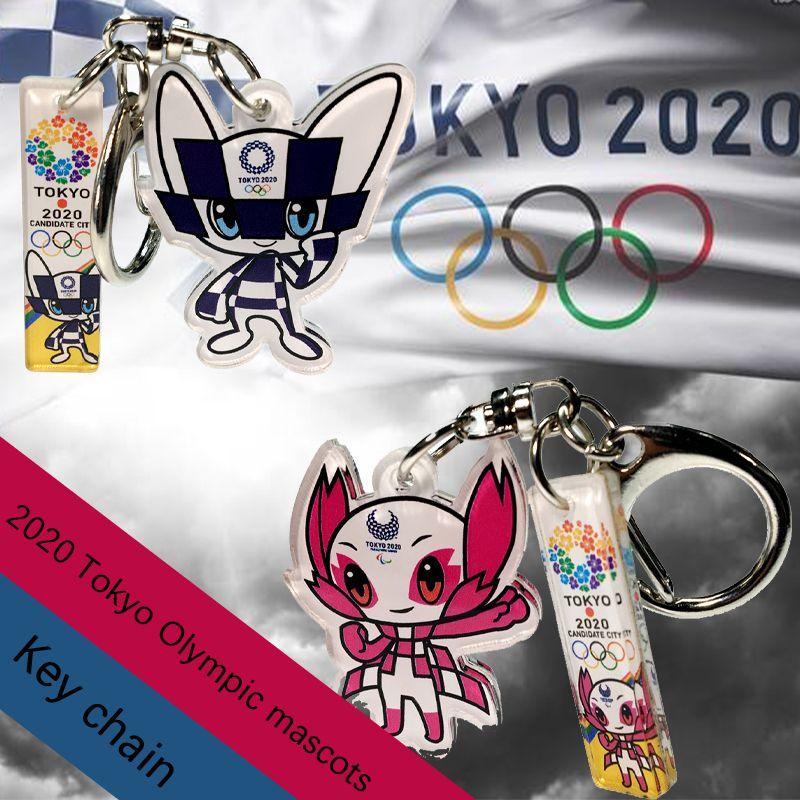 2021 年東京奧運會鑰匙扣紀念品 Miraitowa 一些鑰匙圈亞克力吊墜