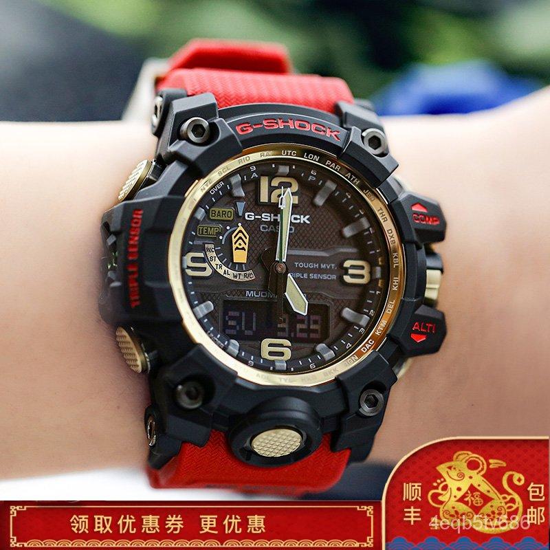 卡西歐手錶G-SHOCK GWG-1000GB-4A/1A1/1A/1A3/GG 太陽能電波男錶 EMk8