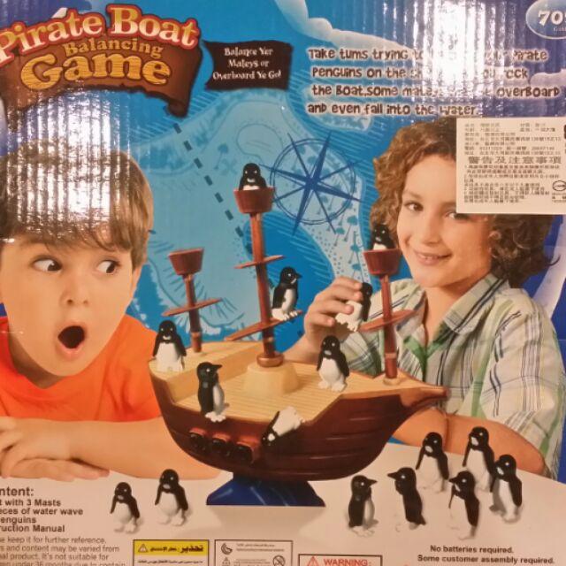 海盜船企鵝平衡遊戲$150