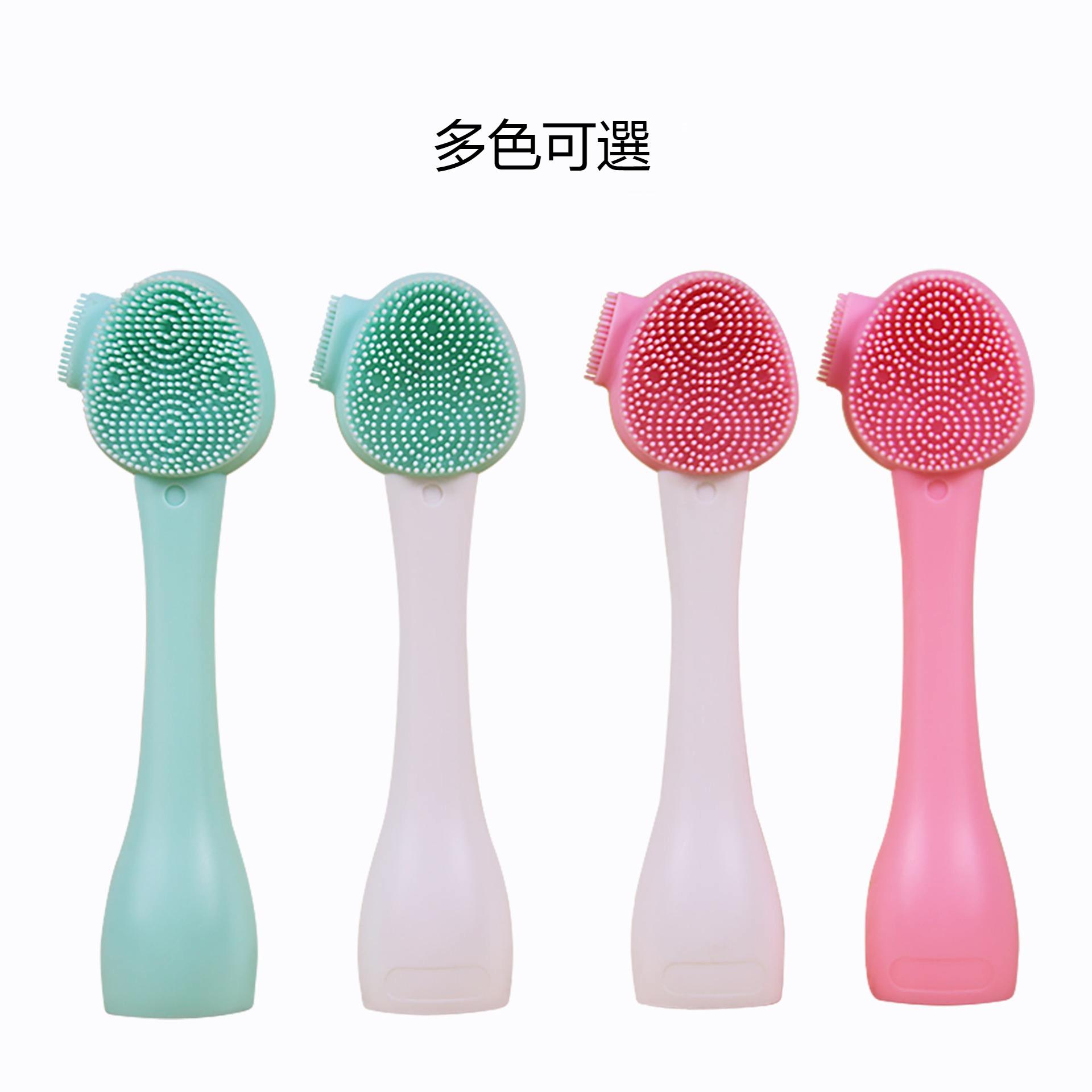 手持矽膠潔面刷 面膜泥膜調膜卸妝刷面部清潔矽膠洗臉刷
