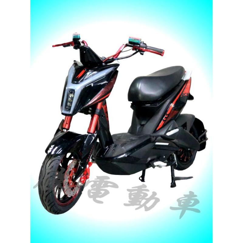 電動自行車 電動車 獨角獸3000W 頂級配備 12吋輪胎72V24ah 鉛酸電池 前面版升級大燈 有光導燈帶