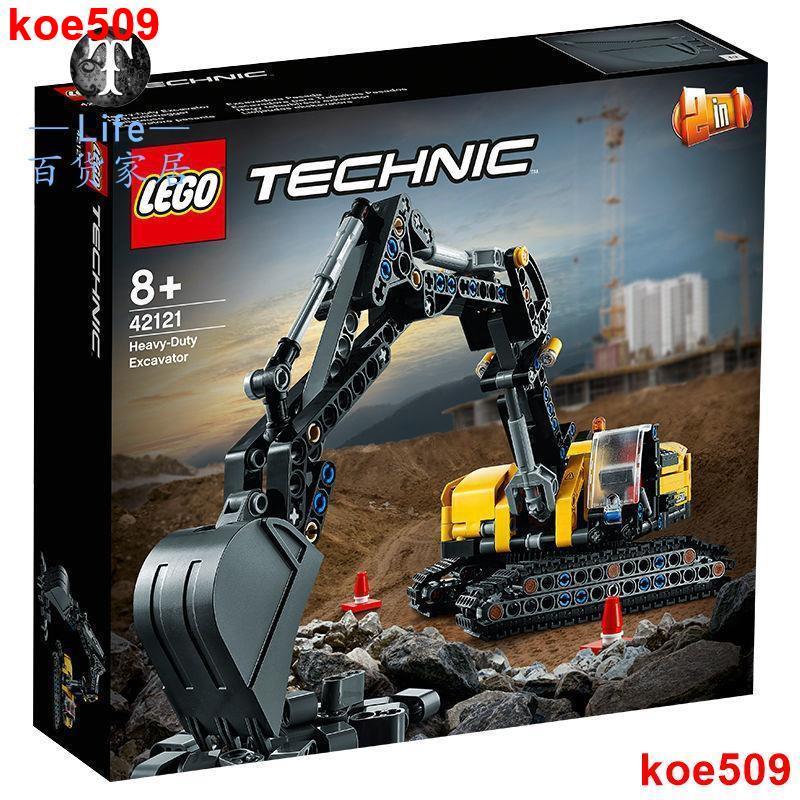 雯子小朋友【正品保障】樂高(LEGO)積木Technic機械組玩具42121重型挖掘機A