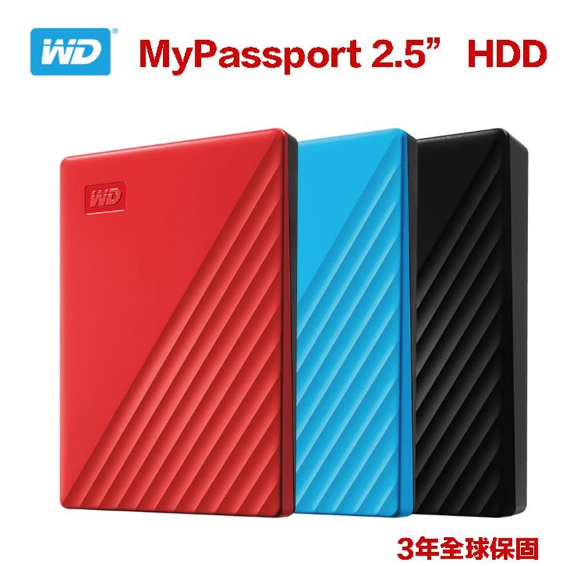 【eYe攝影】增你強公司貨 三年保固 WD My Passport 2T 2.5吋 外接硬碟 行動硬碟 隨身碟 相片備份