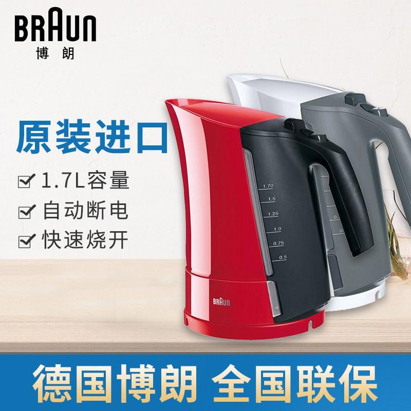 Braun/博朗 wk300電熱水壺快速電水壺燒水壺自動斷電大容量1.7L