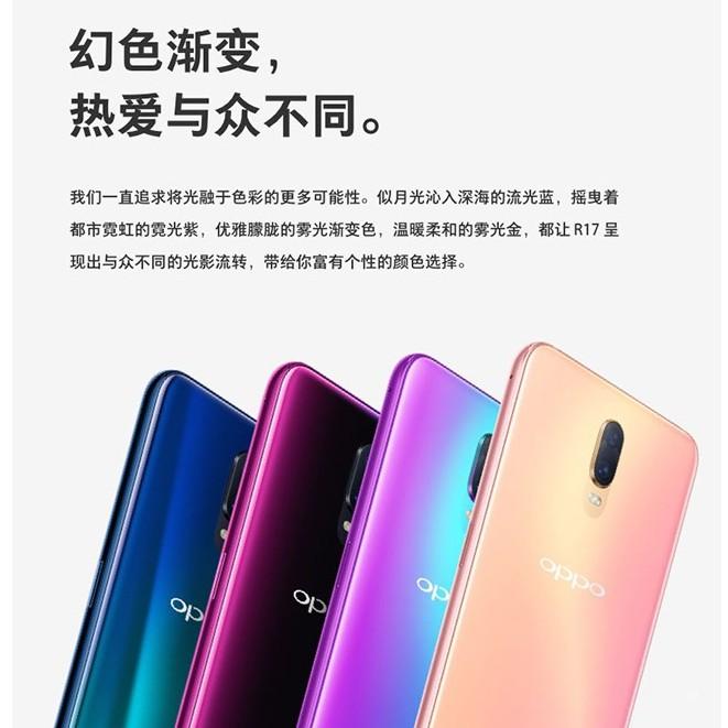 二手手機低價清倉機OPPO r15正品r17安卓r11學生遊戲r11s九成新