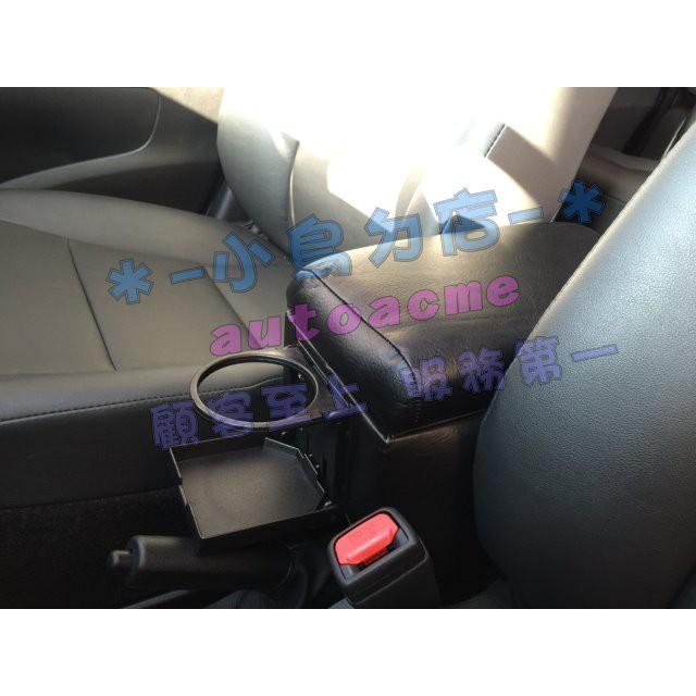 (小鳥的店)豐田 2016-2021 SIENTA 中央扶手 置物箱 扶手箱 各車型可訂做 前後置杯架