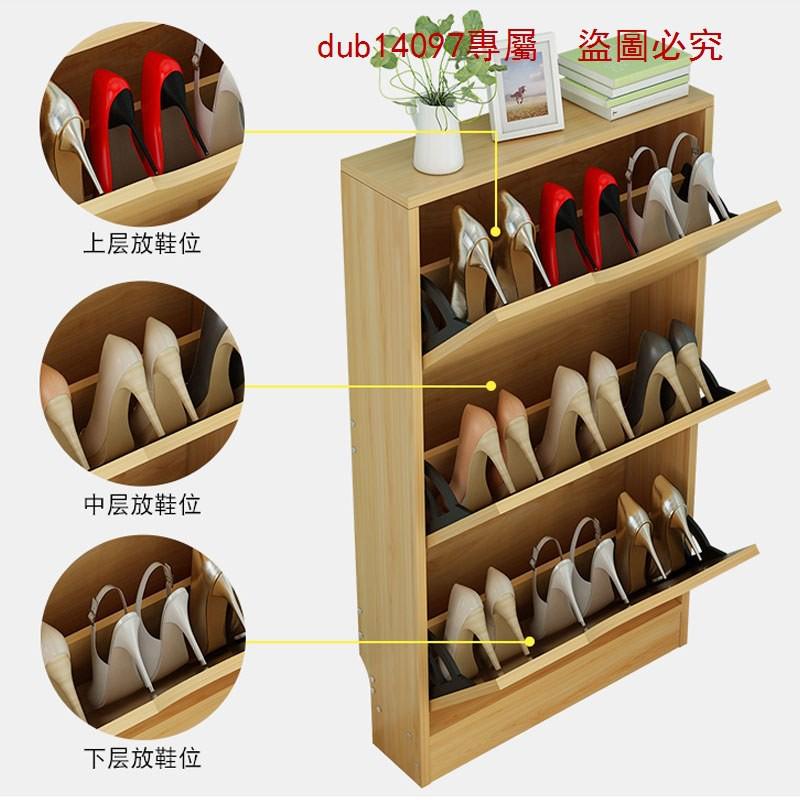【特賣中13】超薄鞋櫃家用組裝經濟型家用門口多功能簡約現代門口翻斗式小鞋櫃