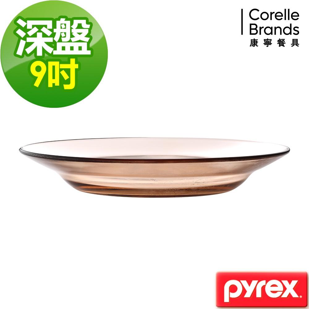 康寧Pyrex 晶彩透明餐盤9吋