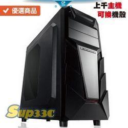 華碩 TUF RTX3090 O24 美光 Crucial Ballistix 16G 0D1 HDD 電腦主機 電競主