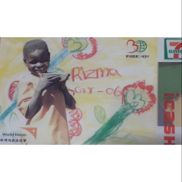 飢餓三十 紀念套卡 限量 絕版 第一代 icash 收藏紀念