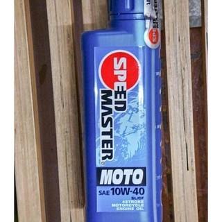 速馬力 SPEED MASTER 10W 40 10W40 10W-40 藍瓶 1公升 4行程 機油 全車系皆可 新北市