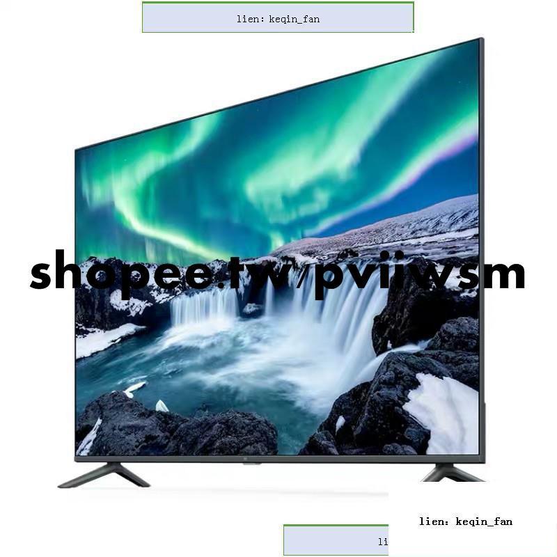 [小米]電視E65C 65吋4K智能高清電視 限時免運!!