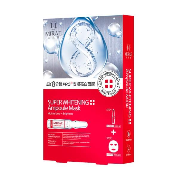未來美EX8分鐘PRO安瓶亮白面膜(3入)【康是美】[買1送1][下單1出貨2]
