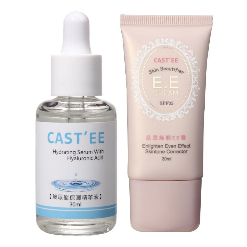 CASTEE玻尿酸保濕精華液+晶透無瑕EE霜SPF35