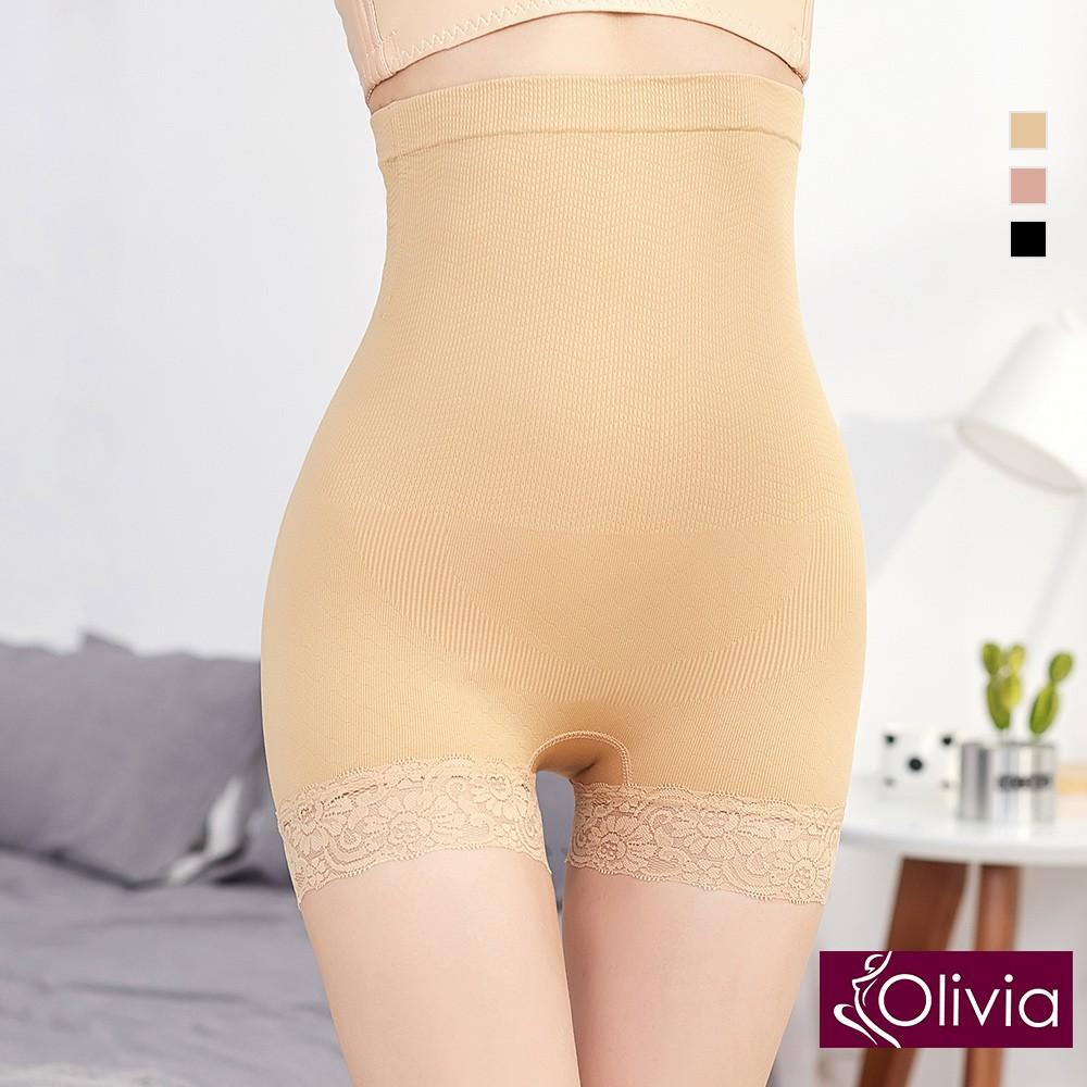 Olivia 彈力高腰收腹蕾絲平口塑身褲-膚色 廠商直送 現貨