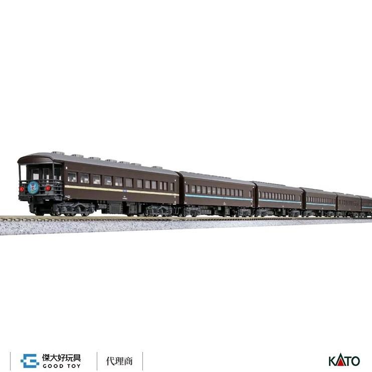 KATO 10-1659 客車 SUHA 44 特急 HATO (pigeon) 基本 (7輛)