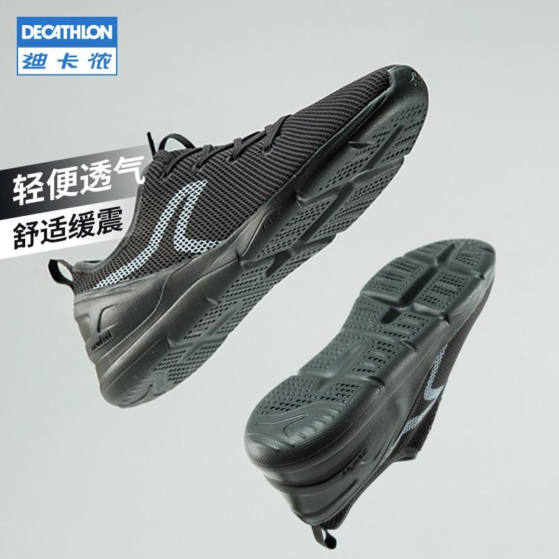 迪卡儂 運動鞋男 春夏季 透氣網 輕便 復古 跑步 慢跑鞋 休閑鞋 男鞋 MSWR