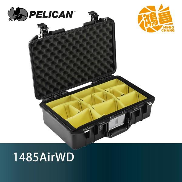 美國 PELICAN 1485 Air WD 氣密箱 ((隔板組 )) 塘鵝氣密提箱 公司貨【鴻昌】