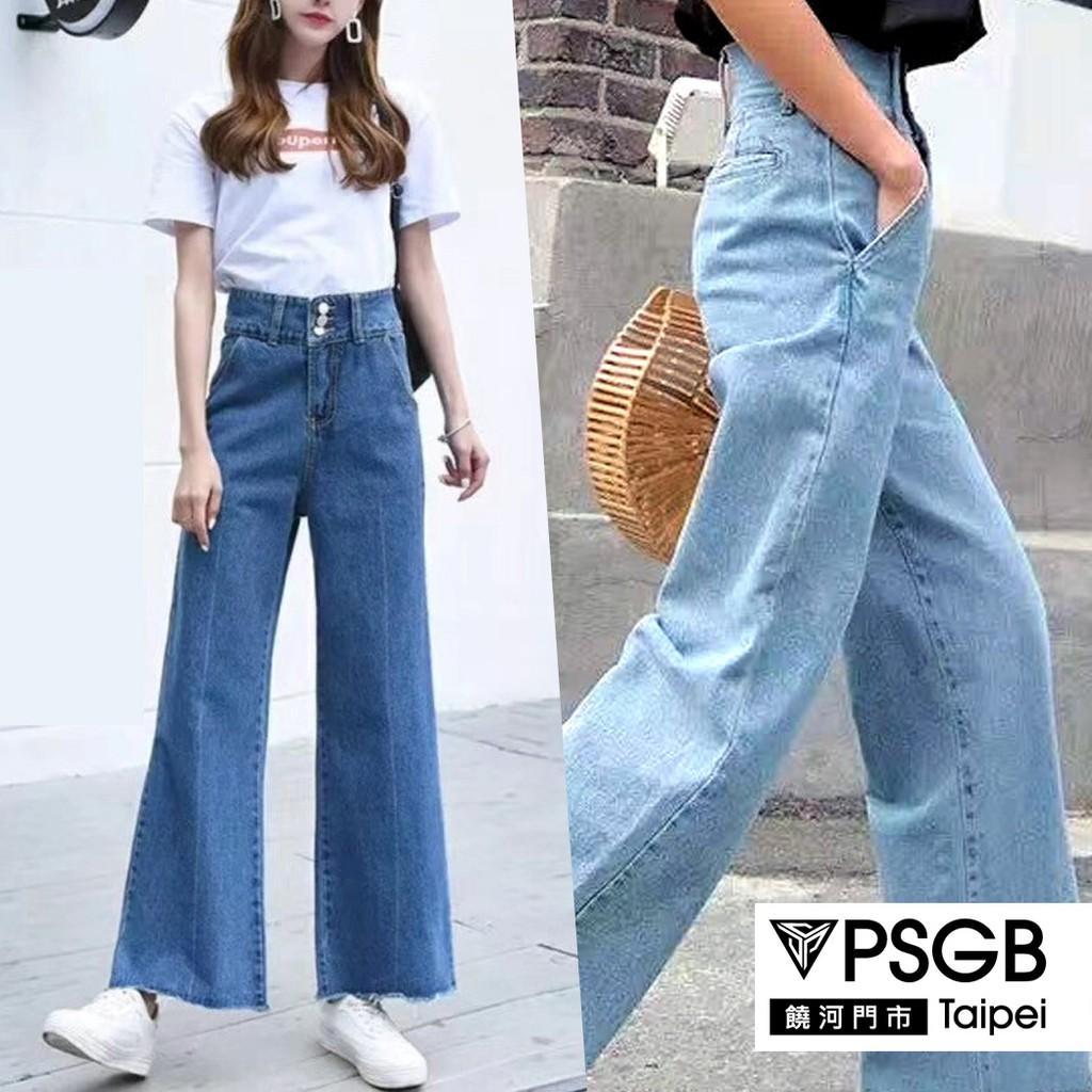 PSGB Taipei - L3-J003 排釦毛邊喇叭牛仔褲 - 丹寧 - 現貨