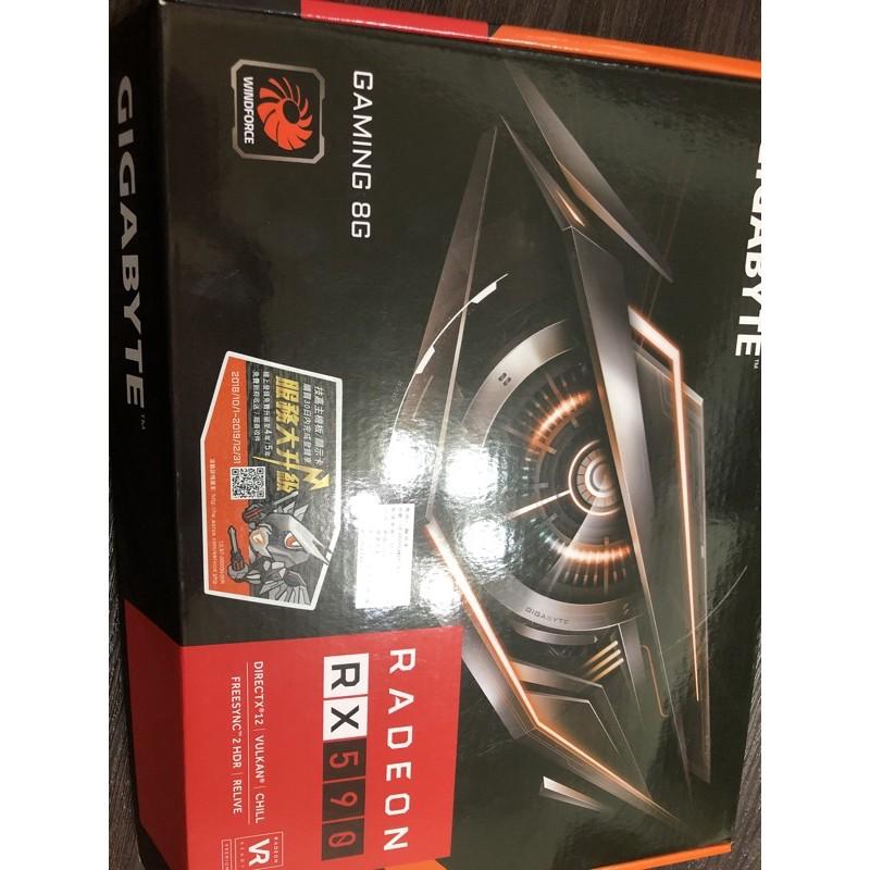 技嘉 RX590 8G 598 顯示卡