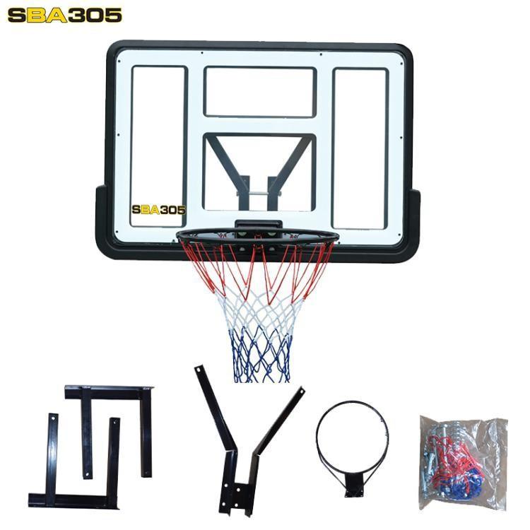 ◆籃球架籃球架室外成人標準籃球框H7家用籃球板掛壁式戶外籃球框
