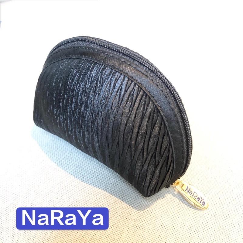 NaRaYa泰國曼谷包 零錢包 口紅包 化妝包 鑰匙包