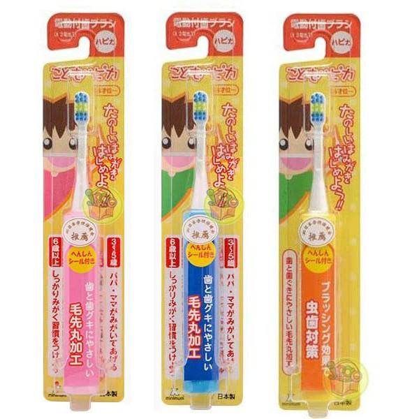 HAPICA 電動牙刷 / 替換刷頭 3歲 / 6歲以上適用 【樂購RAGO】 日本製
