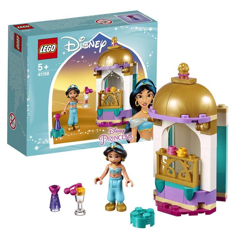 樂高積木迪士尼系列41158 茉莉的金頂小塔 LEGO女孩拼裝玩具 預售