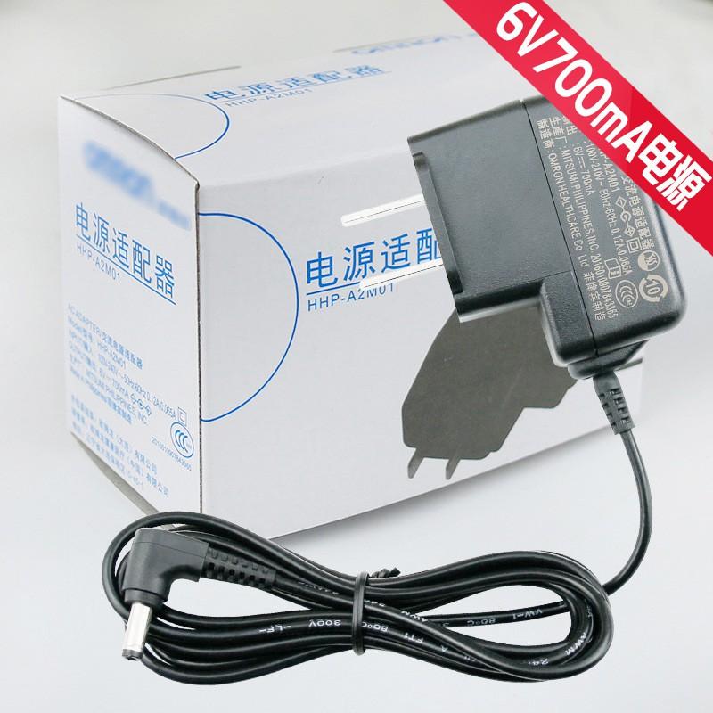 剃鬚刀配件批發!適用于歐姆龍血壓計DC6V電源適配器HEM-U10/U31/U11 HEM-7200電線h122