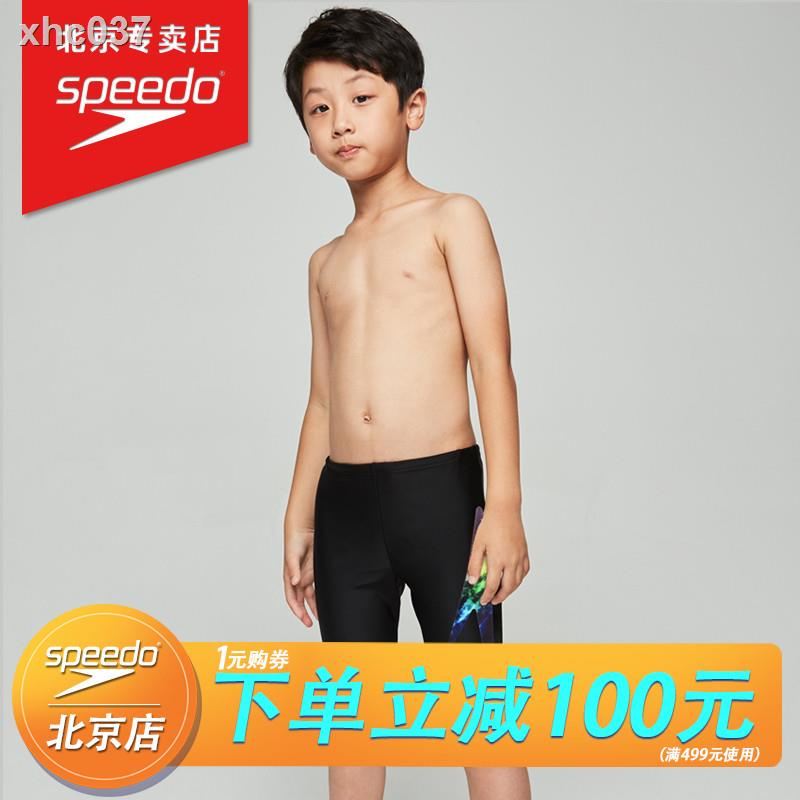 【現貨+免運】△๑❁2021年新款speedo男童五分及膝泳褲漸變印花舒適中大童兒童泳衣夏