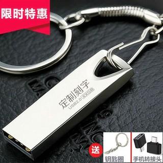 台灣現貨-- 隨身碟正品64g鑰匙扣手機電腦128g/ 256g/ 512g防水U盤1TB 2TB大容量  行動硬碟