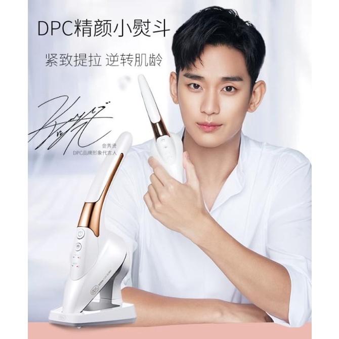 半價殺起來!韓國免稅店賣翻的DPC小熨斗美容儀 說明書保卡