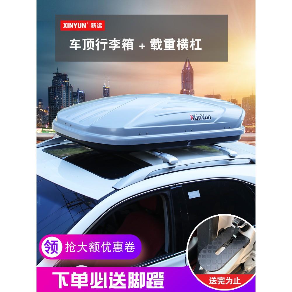 【可貨到付款】MINI Countryman COOPER S 2門車頂行李箱旅行箱儲物盒車頂箱