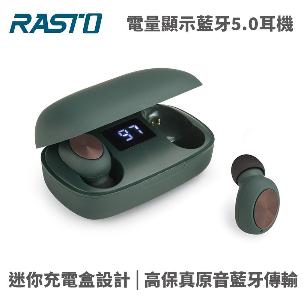 RASTO RS18 真無線電量顯示藍牙5.0耳機-綠