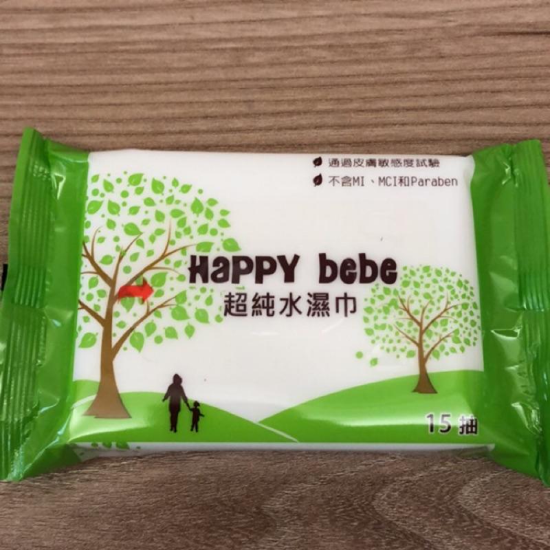 Happy bebe 快樂寶寶純水濕巾隨身包/女性濕紙巾15抽
