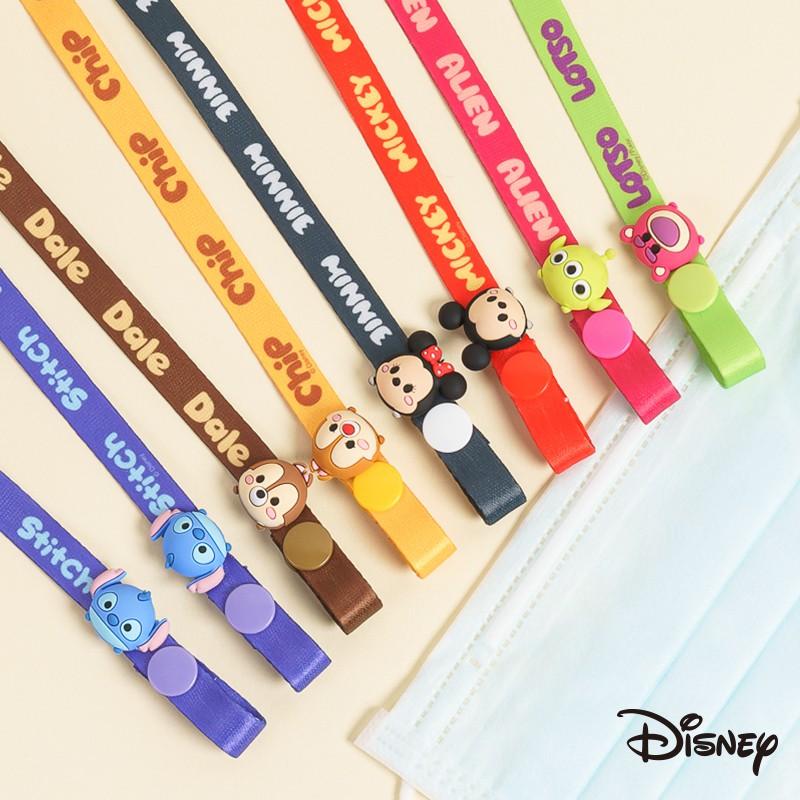 迪士尼 文具旗艦店 TSUM 立體公仔口罩掛繩 米奇 米妮 奇奇蒂蒂 史迪奇 熊抱哥 三眼怪 口罩繩 口罩 BF010