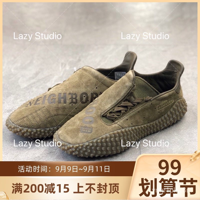 Adidas X Neighborhood KAMANDA聯名男士橄欖綠運動鞋B37340