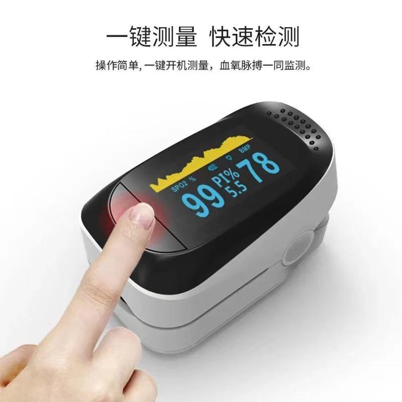 Oximeter 賣 現貨 搏 現貨 雪 現貨 養 現貨 保 現貨 和 現貨 度 現貨 YI 現貨 Oximeter