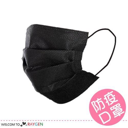 非醫療用 熔噴不織布口罩 四層防護一次性口罩 黑色 50片/包【1D032M779】