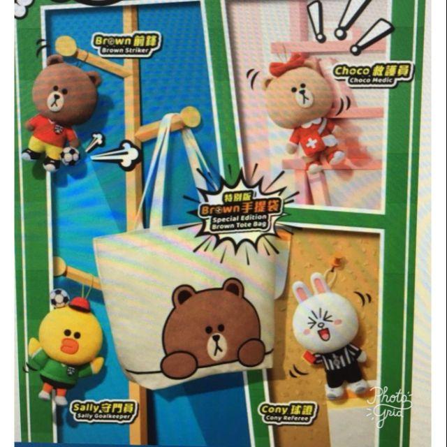 麥當勞 香港 line friend預購 熊大 兔兔 熊妹 莎莉 brown cony世界盃 choco sally