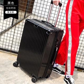 26吋直角拉桿前後金屬包角拉絲防刮復古拉鍊款行李箱/ 登機箱 彰化縣