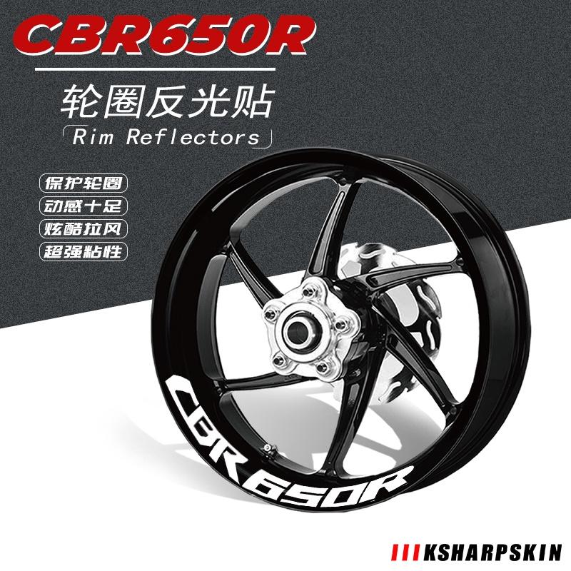 現貨 速發 ✴☊KSHARPSKIN 本田 CBR650R 反光輪圈貼紙 LOGO標志 彩色輪轂貼花