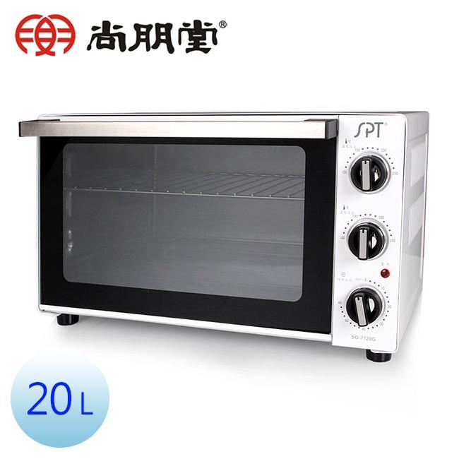 【尚朋堂】20L 專業型雙溫控電烤箱SO-7120G