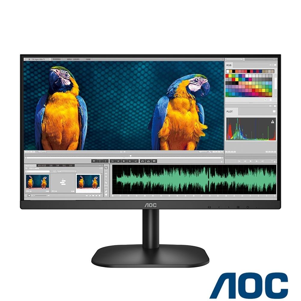 AOC 24B2XH 24型 IPS窄邊框廣視角電腦螢幕 廠商直送 現貨